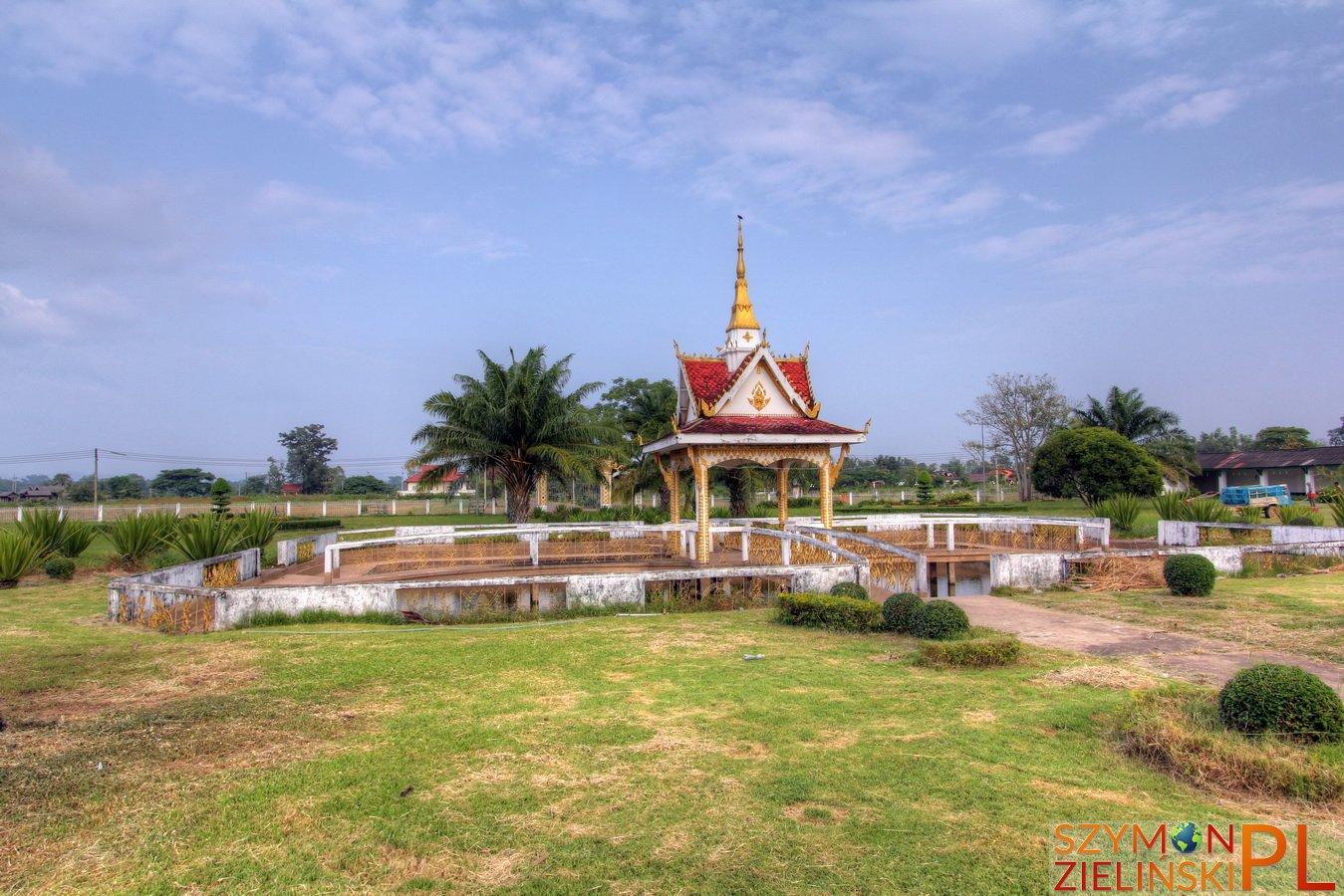 Tha Khaek Loop, Laos - Day 4 - Khoung Kong Leng lake (Evening Gong lake)